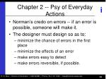 chapter 2 psy of everyday actions