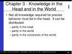 chapter 3 knowledge in the head and in the world