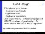 good design7