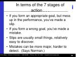 in terms of the 7 stages of action