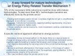 a way forward for mature technologies an energy policy related transfer mechanism
