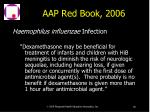 aap red book 2006