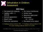 dehydration in children assessment