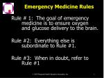 emergency medicine rules