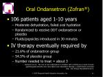 oral ondansetron zofran