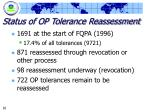 status of op tolerance reassessment