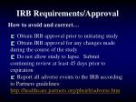 irb requirements approval1
