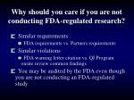 why should you care if you are not conducting fda regulated research