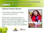 alhambra unified school district nutrition network