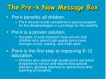 the pre k now message box