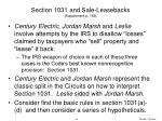 section 1031 and sale leasebacks supplement p 169