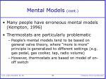 mental models cont46
