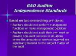 gao auditor independence standards70
