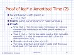 proof of log n amortized time 2