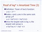 proof of log n amortized time 3