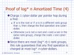 proof of log n amortized time 4