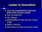leader in innovation