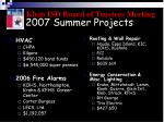 2007 summer projects