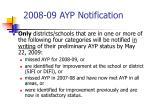2008 09 ayp notification