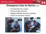 emergency care for burns 2 of 3