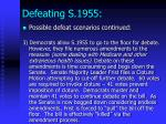 defeating s 195525