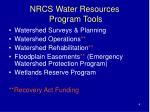 nrcs water resources program tools