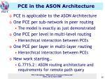 pce in the ason architecture