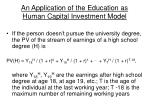 an application of the education as human capital investment model29