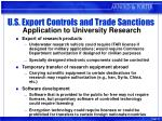 u s export controls and trade sanctions application to university research