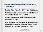 admin fee funding calculations example34