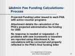 admin fee funding calculations process