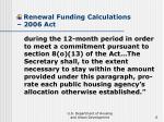 renewal funding calculations 2006 act6