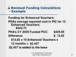 renewal funding calculations example17