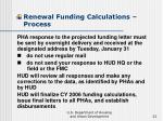renewal funding calculations process22