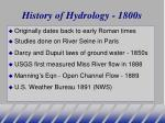 history of hydrology 1800s