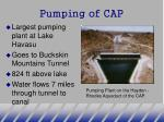 pumping of cap