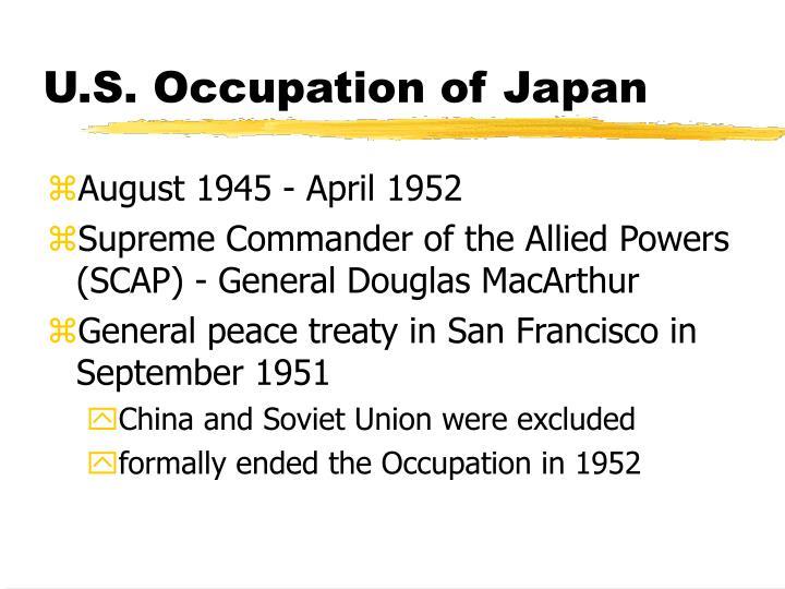 U s occupation of japan