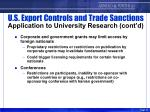 u s export controls and trade sanctions application to university research cont d