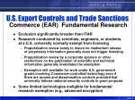 u s export controls and trade sanctions commerce ear fundamental research
