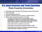 u s export controls and trade sanctions risks faced by universities