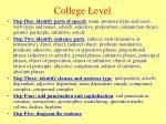 college level