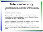 determination of r z12