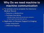 why do we need machine to machine communication