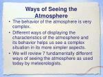 ways of seeing the atmosphere