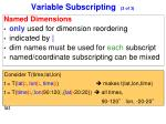 variable subscripting 3 of 3