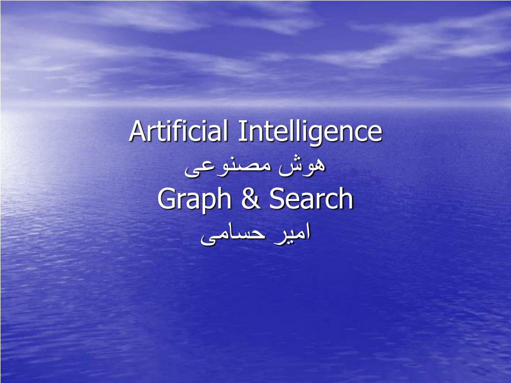 artificial intelligence graph search l.