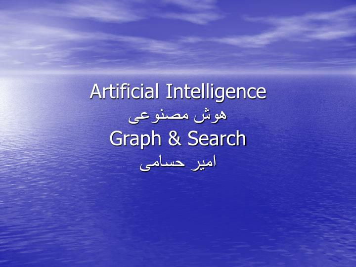 Artificial intelligence graph search