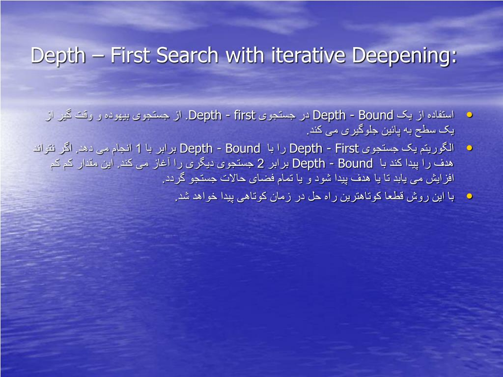 Depth – First Search with iterative Deepening: