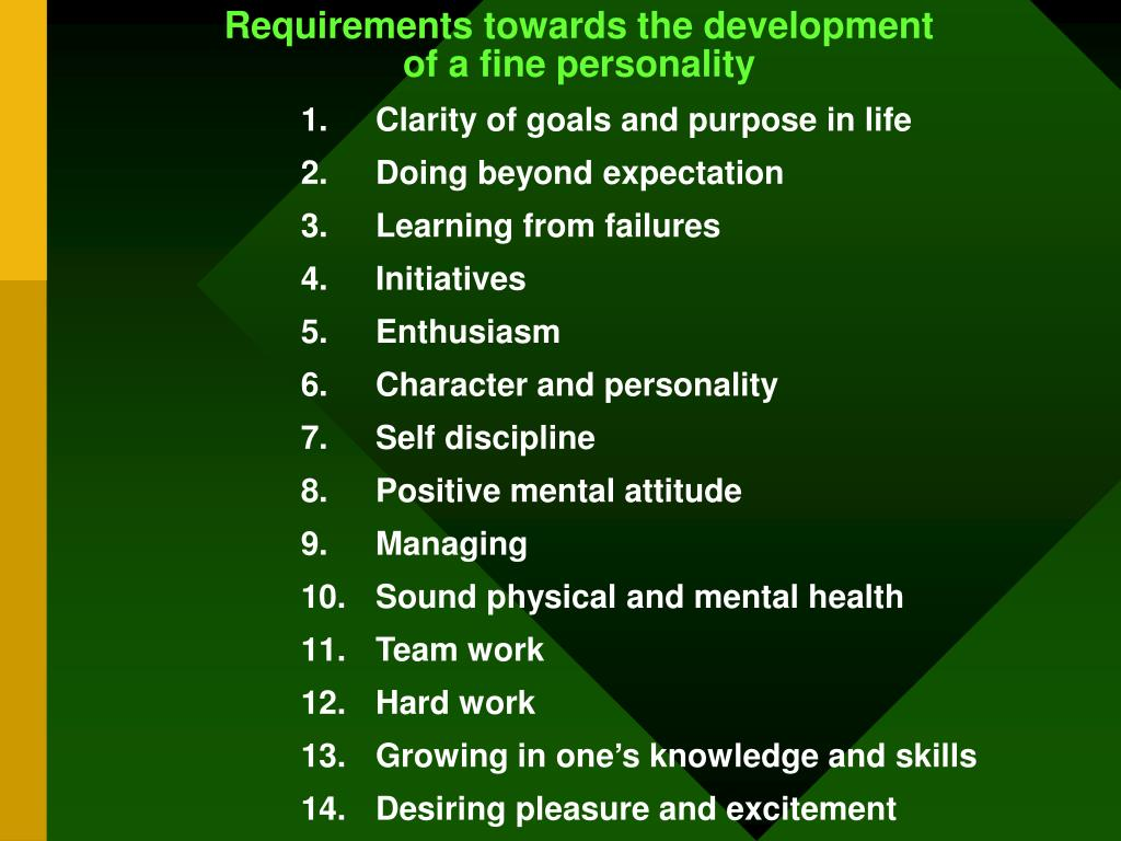 Requirements towards the development