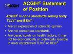 acgih statement of position